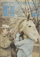 1988-11 Krakow Harcerz Rzeczypospolitej nr 11.jpg